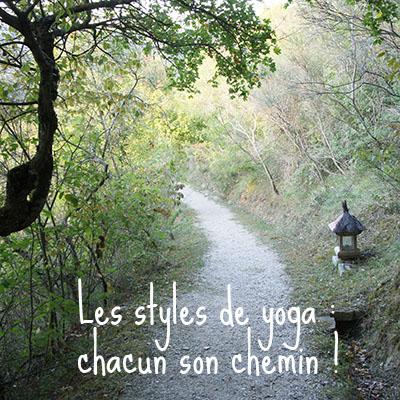 Les styles de yoga